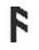 Rune F